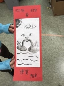 Student art example of ink wash painting showing two swans