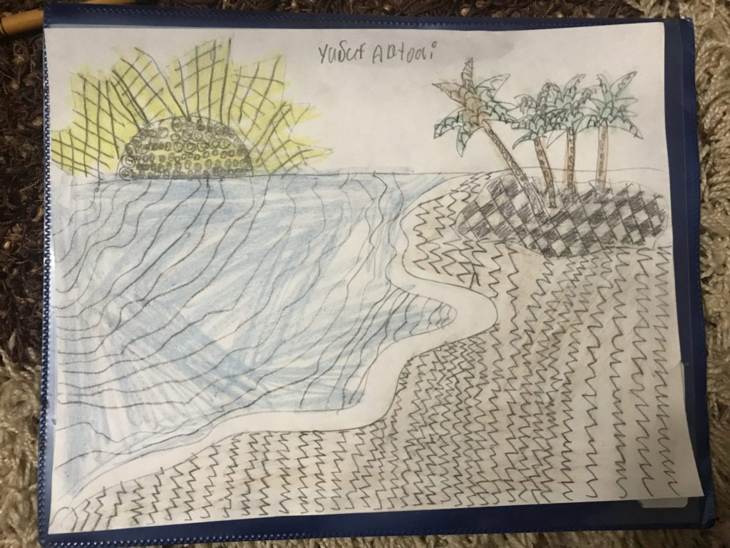 landscape illed with patterns drawn with pencil- palm trees, water, land, and sun