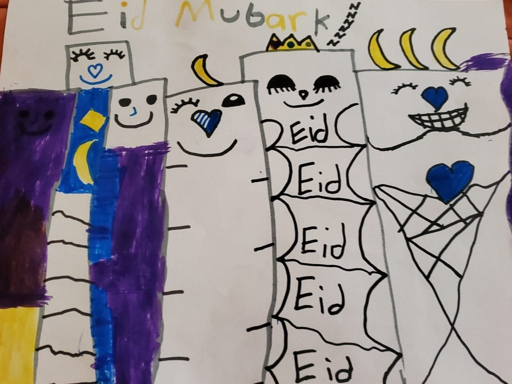 drawing of a city with buildings that all have different colors, designs, and faces and it says Eid Mubark