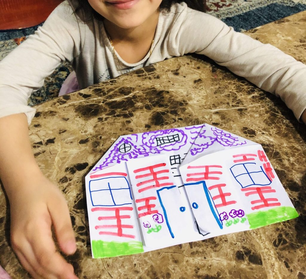 origamo house