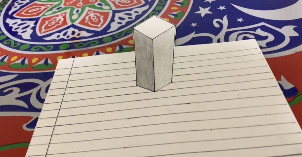 drawing of a 3D rectangular prism with shading on its sides
