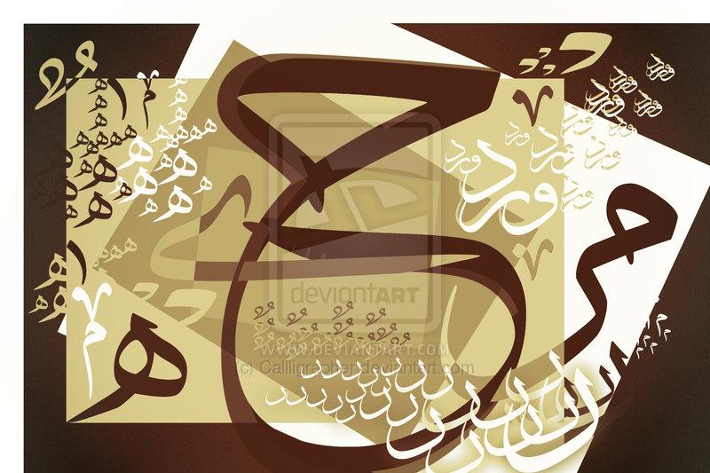 Translation and Interpretation Services /  خدمات الترجمة التحريرية و الفورية