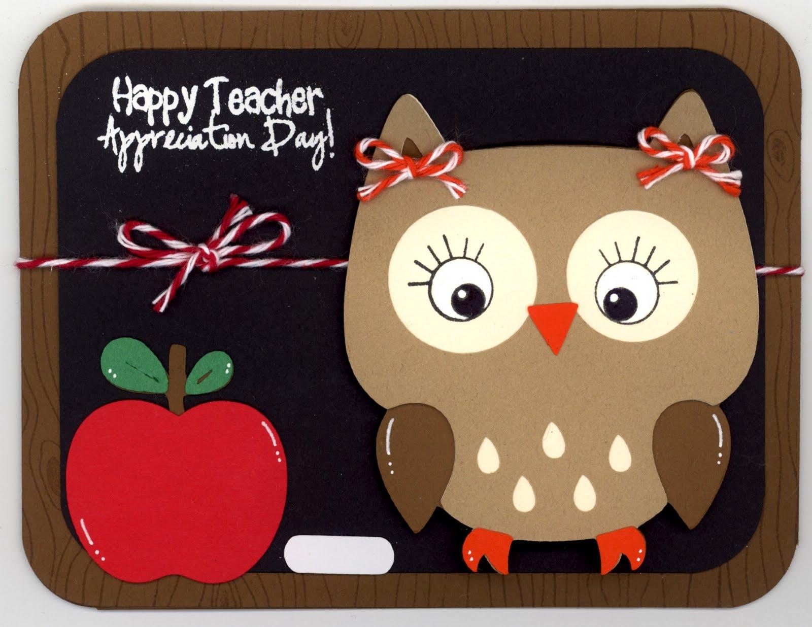Открытка сова для учителя