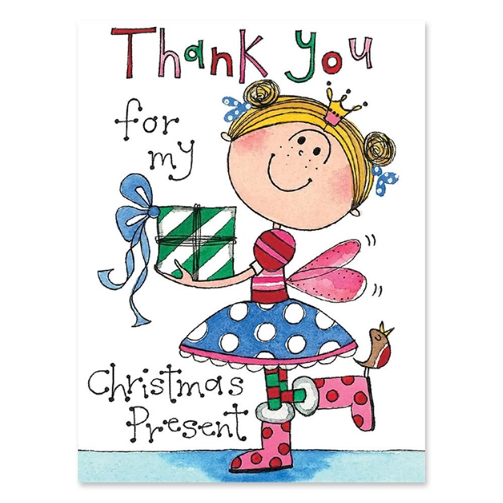Thank you! » William Ford Kindergarten